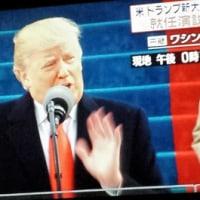 トランプ就任演説 ヒトラーがダブった