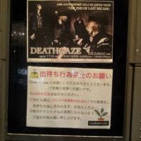 ビジュアル系バンド!! DEATHGAZE 大阪LIVEに参戦