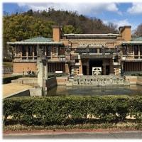 京都の後は「大人の遠足」