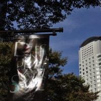 大阪の街 1