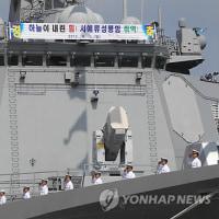 北朝鮮ICBM、日本海側から発射か=米研究所
