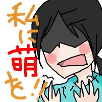 あああ(´Д`;)
