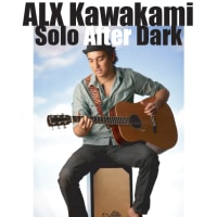 ALX Kawakami