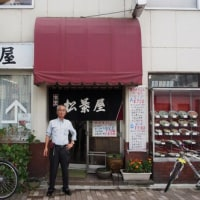 昭和の味がなつかしい「食堂松葉屋」を訪ねる