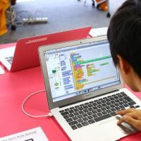 U-22 プログラミングコンテスト「小学生部門」