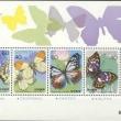 日本切手と蝶②