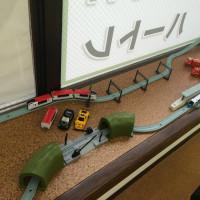 鉄道系と車のおもちゃが増えました。