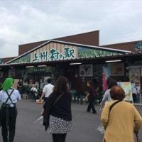 道の駅&村の駅そしてすき焼き~