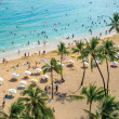Top 5 beaches in Hawaii