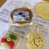 和菓子レッスン