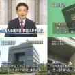 韓国人がビザ免除を悪用して中国人の密入国を幇助