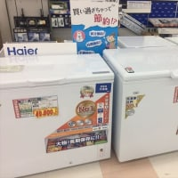 冷凍庫購入しました。