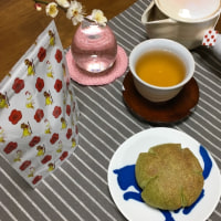 抹茶あんぱんで焙じ茶タイム