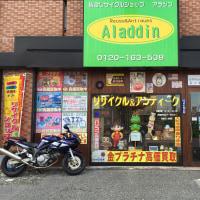 アラジンの店内が見られる「イン ドア ビュー」対応開始!