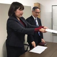 幸福実現党が神奈川県議会議長に「いじめ防止策強化」を要請