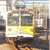きいろい電車