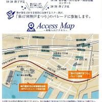 神戸開港150年音楽祭(2017年5月20日(土)~5月21日(日),メリケンパーク)