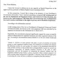 共謀罪はプライバシー権と表現の自由を制約するおそれ・・・国連から書簡が