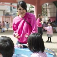 【東京都 世田谷区(小田急線)】 小規模な幼稚園での正規 保育補助の求人です