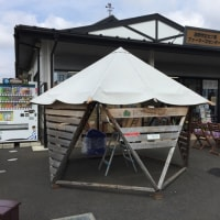 七ツ塚ファーマーズセンターのフォレストドームをリニューアル