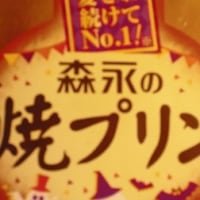 ハロウィーンとな☆