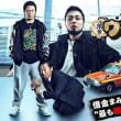 【ドラマ】『闇金ウシジマくん Season 1』第1話~第9話 (完)