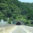 遂に北海道へ出発!!!(1)