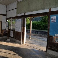 三江線全駅訪問その1