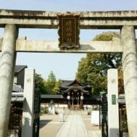 新しい年度 京都を旅する