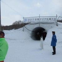 冬季アジア大会 バイアスロン