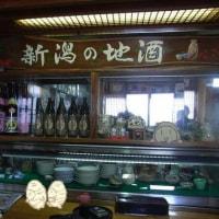 いとう 様( 居酒屋 )( 茨城県 水戸市 大串町 )( 若潮酒造 の美味しい 焼酎 が飲めるお店 )IN 焼酎ほんわかくん = 若潮酒造服部明