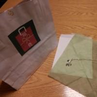 クリス ノゾミさんの福袋