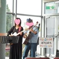 いわたde音楽フェスタ 2016 皆さんの演奏を紹介させていただきたいと思います(#^^#)