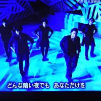6/25  嵐 大野君の新着映画 つなぐ  大野君の振付