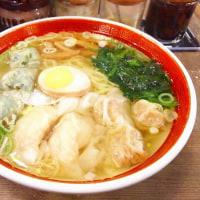 三種盛り雲呑麺