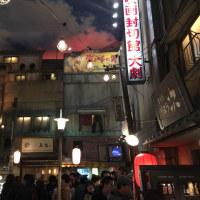 桑田佳祐年末ライブ行って来ました