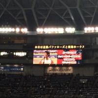 オリックス(近鉄) いてまえ打線復活でソフトバンク(南海)に勝利 (京セラドーム大阪)