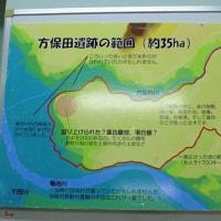 『邪馬台国は熊本にあった!』を読む。