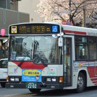 関東 D7011