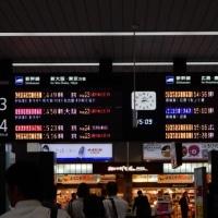 【速報】鳥取地震 岡山駅 新幹線の様子