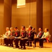 第11回宮城県飲酒運転根絶県民大会