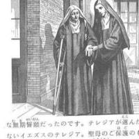 『おさないイエズスの聖テレジア』企画:デルコル神父 文:江藤きみえ 14