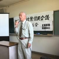 第34回玄海原発対策住民会議総会