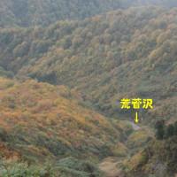 秋が足早に下りてきて 雨飾山 & 火打山 vol. 2