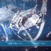 スター・トレック BEYOND/DVD