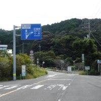より詳しく~足摺岬への近道