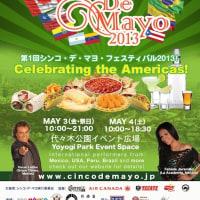 Cinco de Mayo in Japan