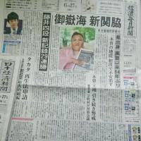 火曜日の朝刊