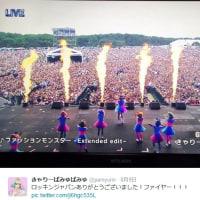 Rock in Japan Festival�Ĥ����Ѥߤ�Ѥߤ�vs�����ƻҡʱ�����