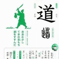 日記(10.21) 記事